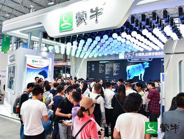 Mengniu Dairy exhibits its digital application at the 2018 China International Big Data Industry Expo in Guiyang.png