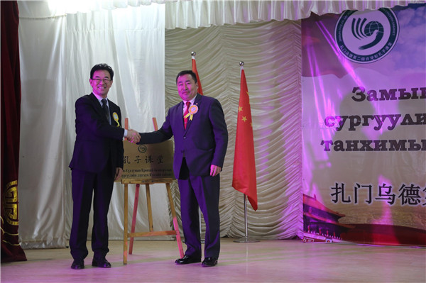 The inauguration ceremony is held in Zamyn-Uud, Mongolia, May 24.jpg