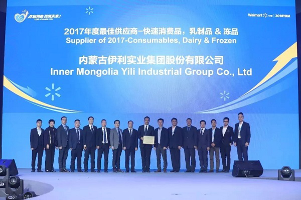 "Yili was rated as ""Supplier of 2017 – Consumables, Dairy & Frozen"" by Walmart in March in 2018..png"