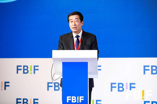Zhang Jianqiu, CEO of Yili Group, speaks at the Food & Beverage Innovation Forum 2018 (FBIF2018) in Shanghai, on April 18.png
