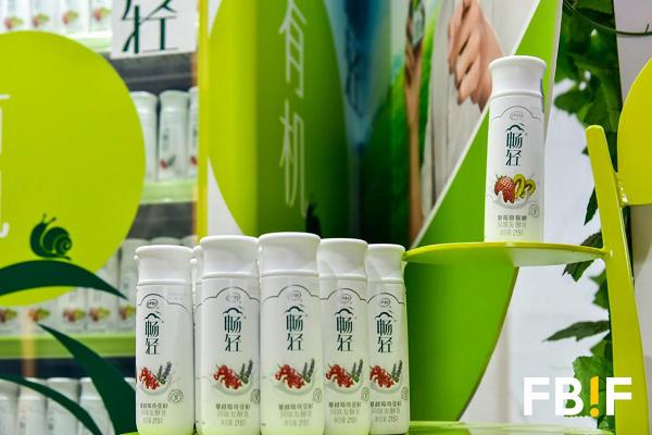 One of Yili's dairy products, Changqing yogurt on display.png