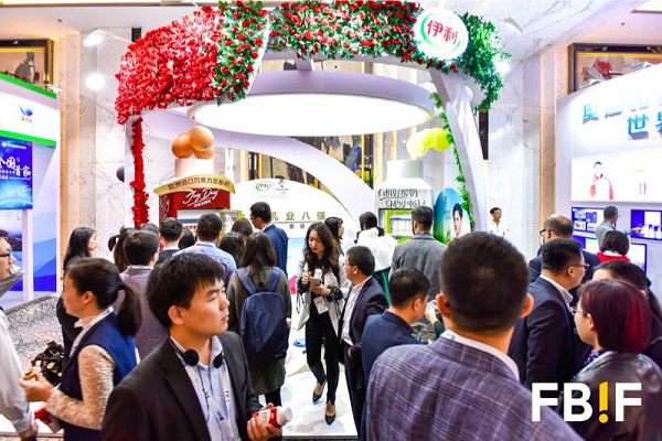 Participants visit the Yili exhibition booth at FBIF2018 in Shanghai, April 18.png