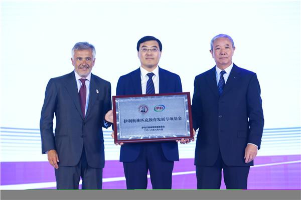 Yili group.jpg
