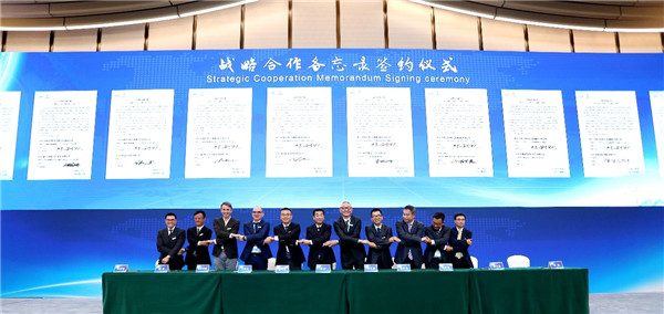 The Strategic Cooperation Memorandum Signing Ceremony.jpg