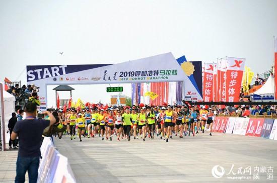 start line.jpg
