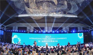Huzhou holds Second International Rural Tourism Conference