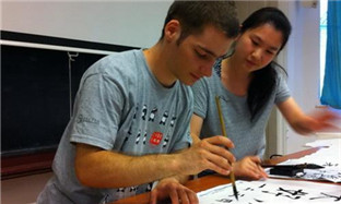 Confucius Institute students from Azerbaijan complete studies in Huzhou city