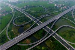Huzhou section of Shanghai-Chongqing Expressway
