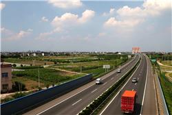 Huzhou section of Lianshi-Hangzhou Expressway