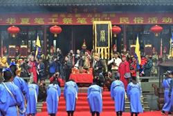 Meng Tian worship ceremony
