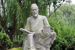 Shen Kuo
