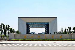 Huzhou University