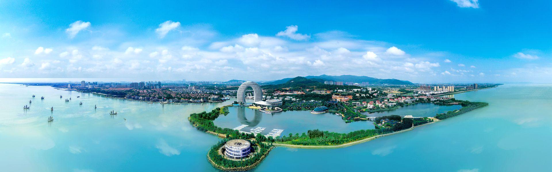 Huzhou Sheraton Hotel