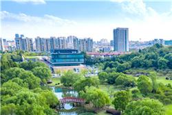 Changxing county