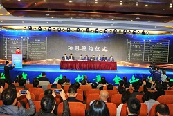 Anji investment, trade forum brings in $5.7b