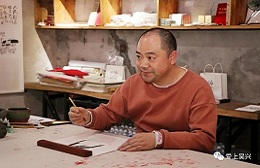Cartoonist tells Wuxing stories through artworks