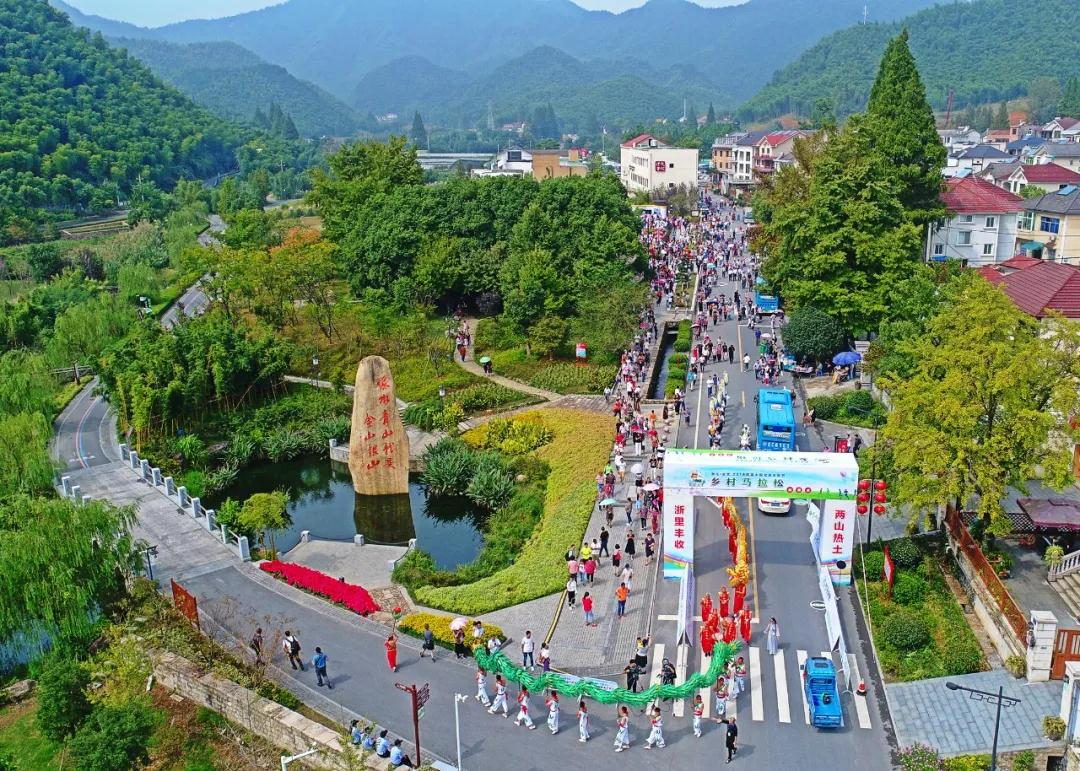 Two places listed as Zhejiang future scenic area candidates