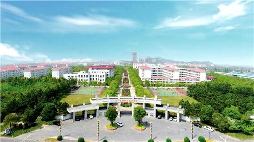 Zhejiang Yuxiang Vocational & Technical College