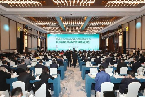Green finance gaining ground fast in Huzhou