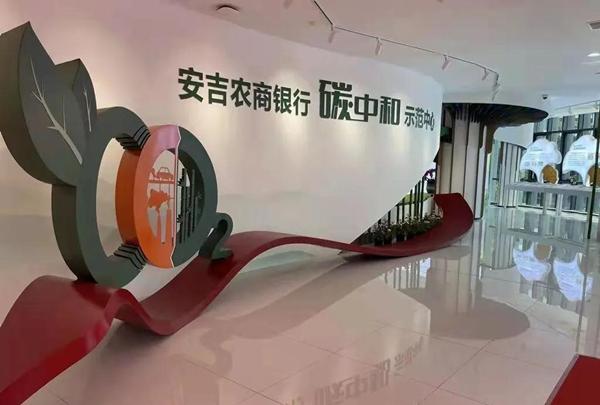 Huzhou rolls out legislation to promote green finance