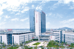 Huzhou Third Municipal Hospital