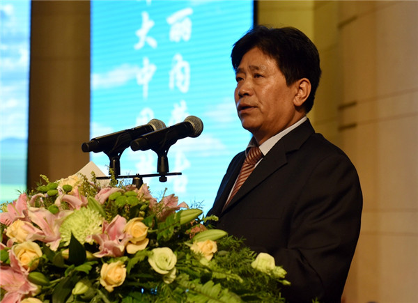 Yun Guohong speaks at the ceremony.jpg