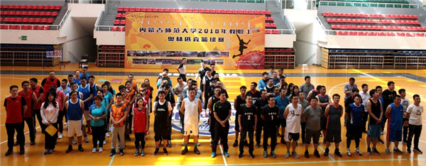 basketball competition.jpg