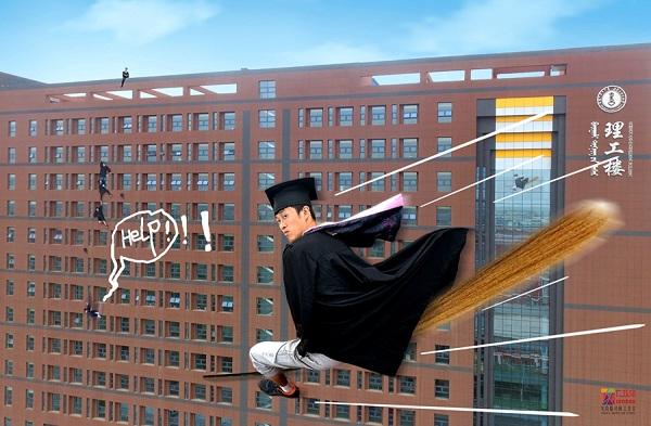 A creative graduation photo made by graduates at IMNU.jpg
