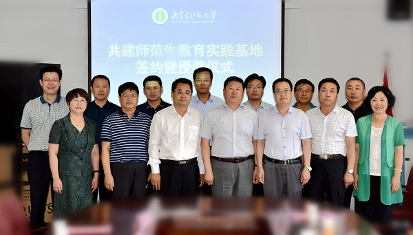 Inner Mongolia Normal University (IMNU) has signed an agreement with seven Xiliin Gol League high schools to build internship bases..jpg