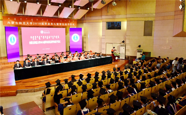 A graduation ceremony is held at Saihan campus of Inner Mongolia Normal University (IMNU) on July 3..jpg