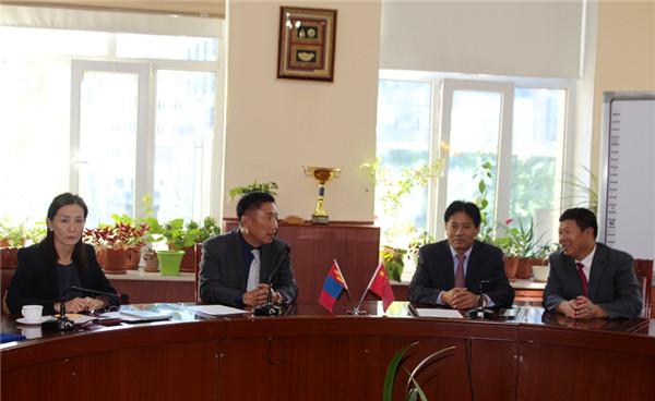 Mongolian State University of Education.jpg