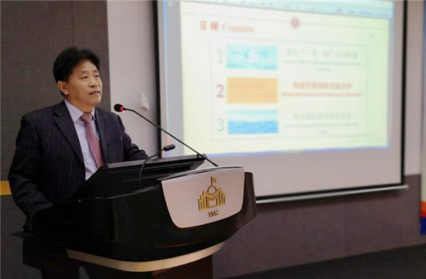 China-Mongolia-Russia Think-Tank Forum.jpg