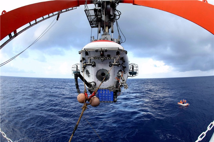 Deep sea sci-tech lab established to boost China's key tech innovation