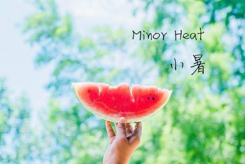 24 Solar Terms: 6 things you may not know about Minor Heat