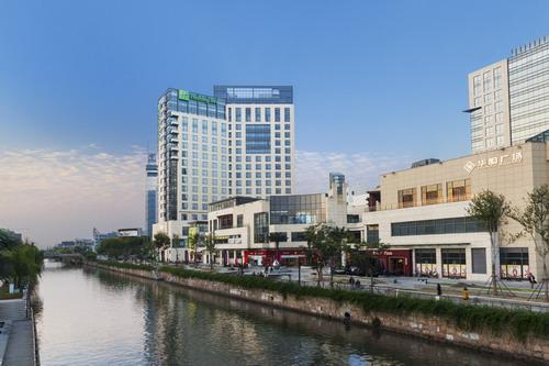 Huaxu Holiday Inn