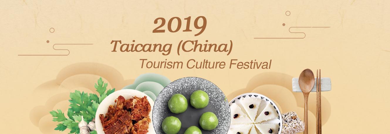 Tourism Culture Festival