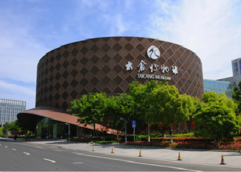 Museums preserve Taicang's history