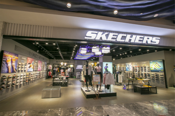 Skechers building Asia-Pacific headquarters in Taicang