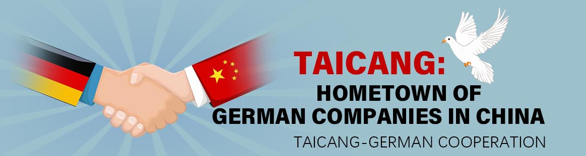China-Germany Story: Start from Taicang