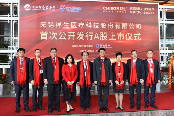 Wuxi company released first sci-tech IPO1.jpg