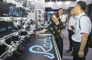 Wuxi continues to flourish under CPC governance