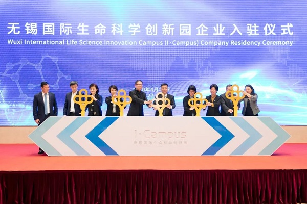 Wuxi's intl life science innovation campus starts operation