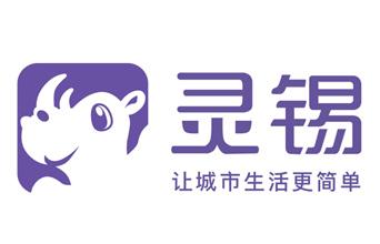 Wuxi launches 'super' city service app
