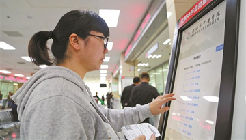 Wuxi makes progress in developing online medical services