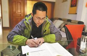 Wuxi teacher volunteers in Yan'an
