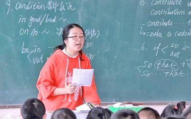 Wuxi contributes to China's poverty alleviation efforts