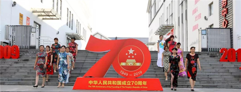 Port city colored red for National Day celebrations