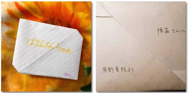 fukuoda 3.jpg