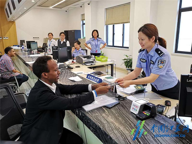 留学生签证1.jpg