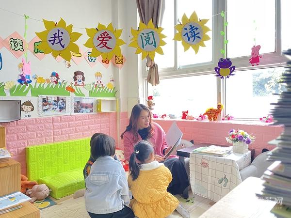幼儿教师1.jpg
